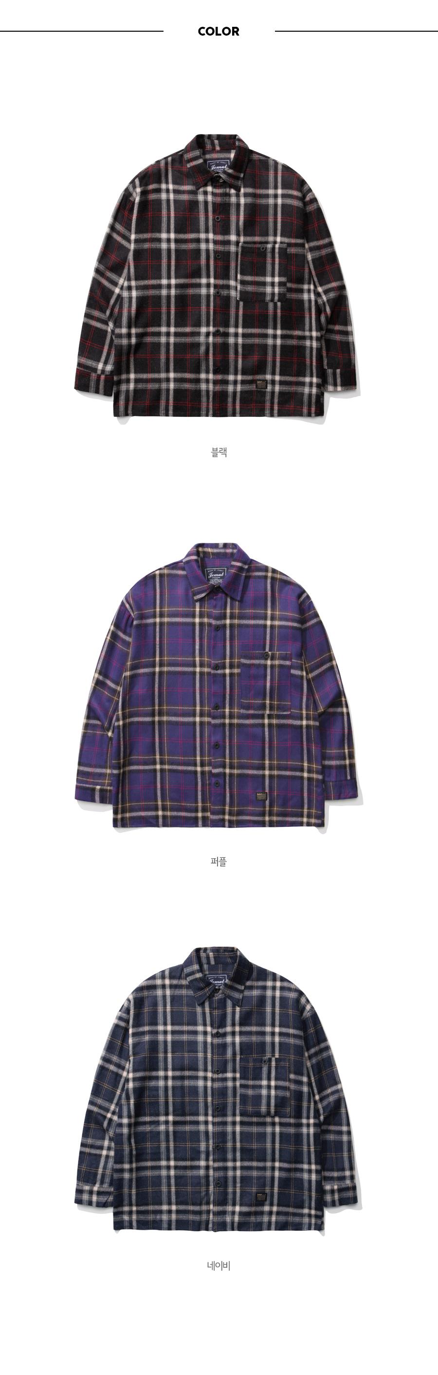 [제멋] 노블 오버핏 울체크셔츠 3종 퍼플 HJLS2154