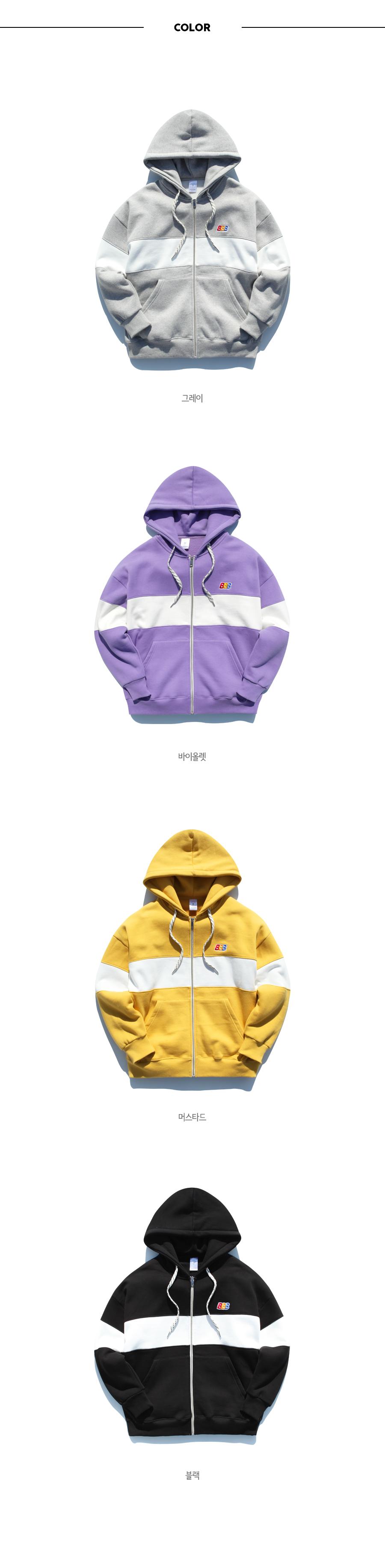 20180912_eco_hood_zipup_color_kj.jpg