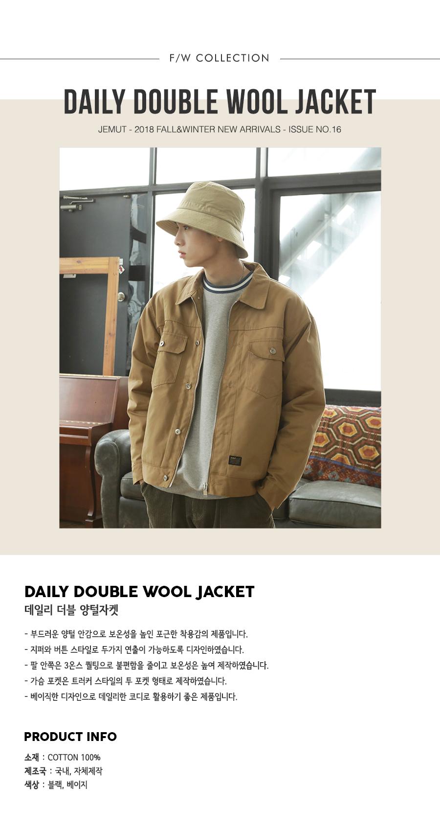 20181005_daily_double_jacket_title_kj.jpg