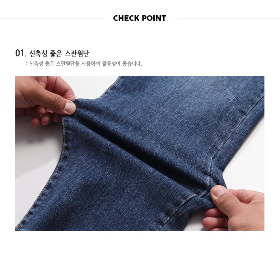 [제멋] 플랫 절개 데님팬츠 DMLP2169