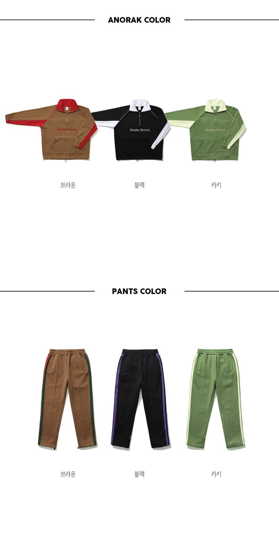 20181011_coloration_training_set_color_kj.jpg