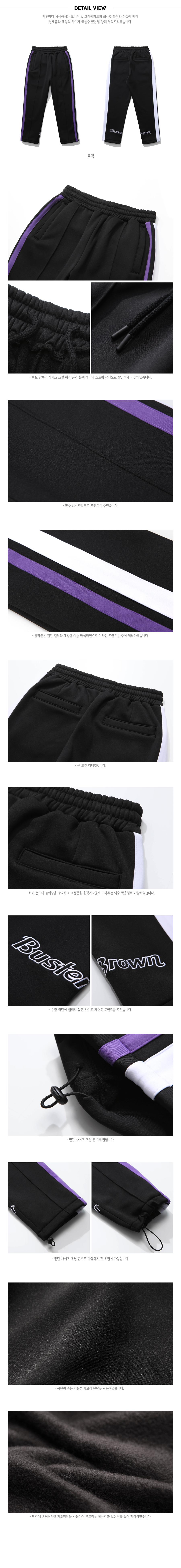 20181011_line_coloration_pants_black_kj.jpg