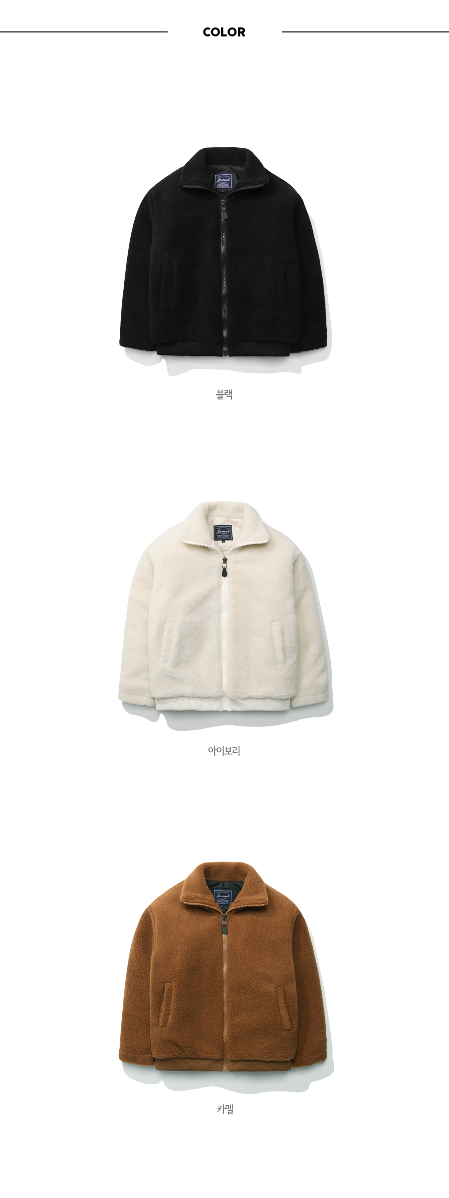 20181015_warms_wool_jacket_color_kj.jpg