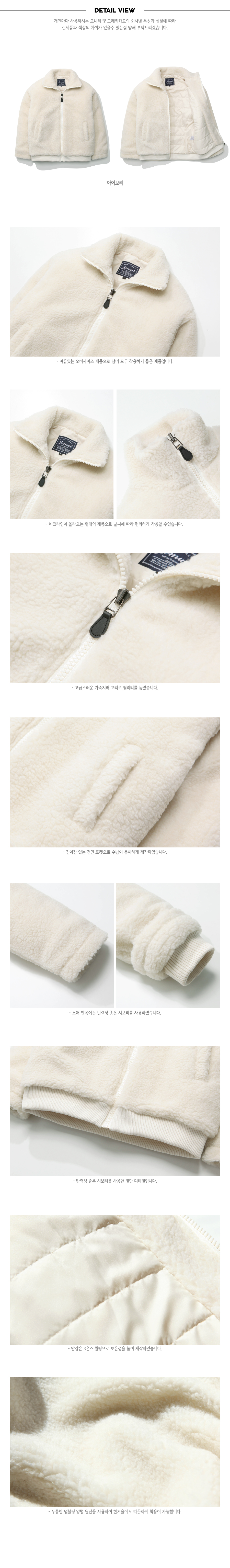 20181015_warms_wool_jacket_ivory_kj.jpg