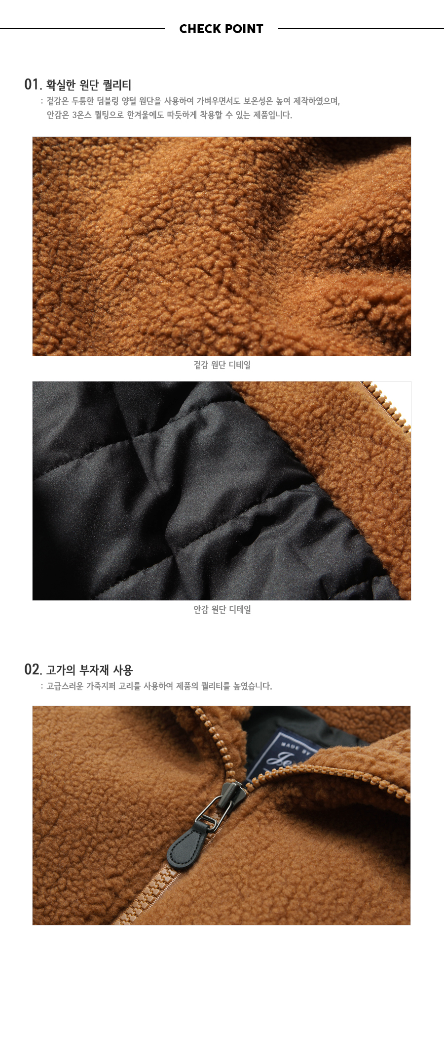 20181015_warms_wool_jacket_mid_kj.jpg