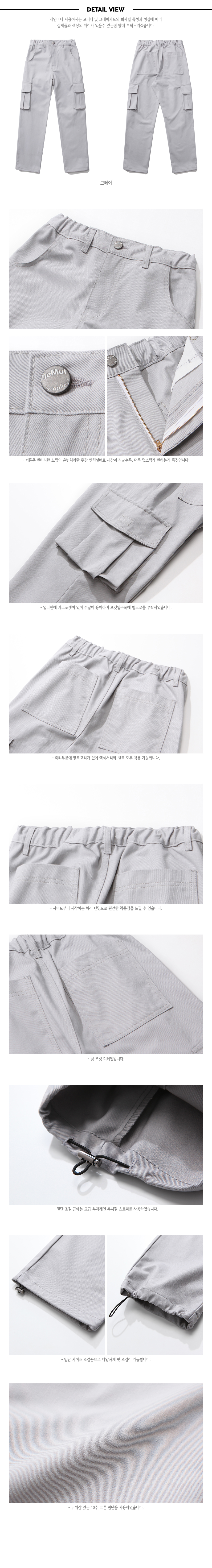 20181017_youth_wide_cargo_pants_gray_yh.jpg