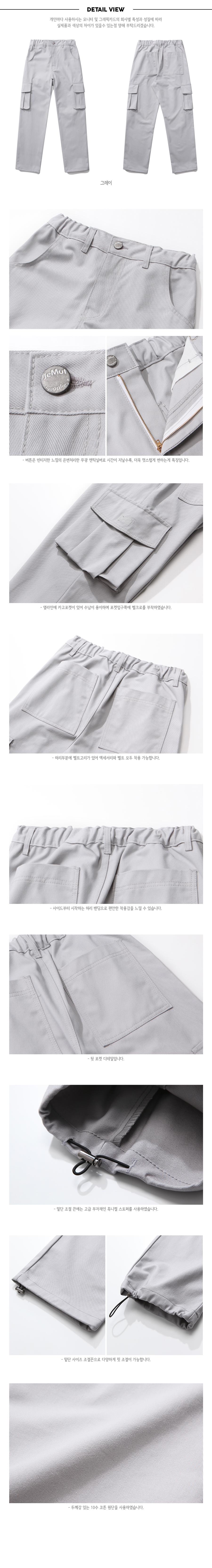 [제멋] [기획특가] 유스 와이드 카고팬츠 4종 그레이 YHLP2159
