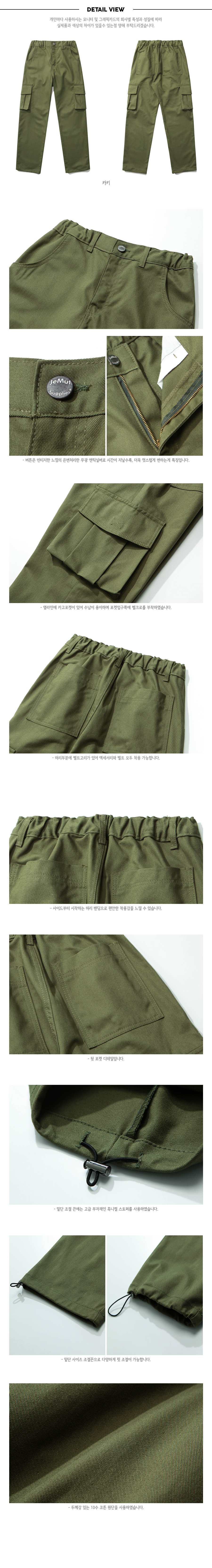 20181017_youth_wide_cargo_pants_khaki_yh.jpg