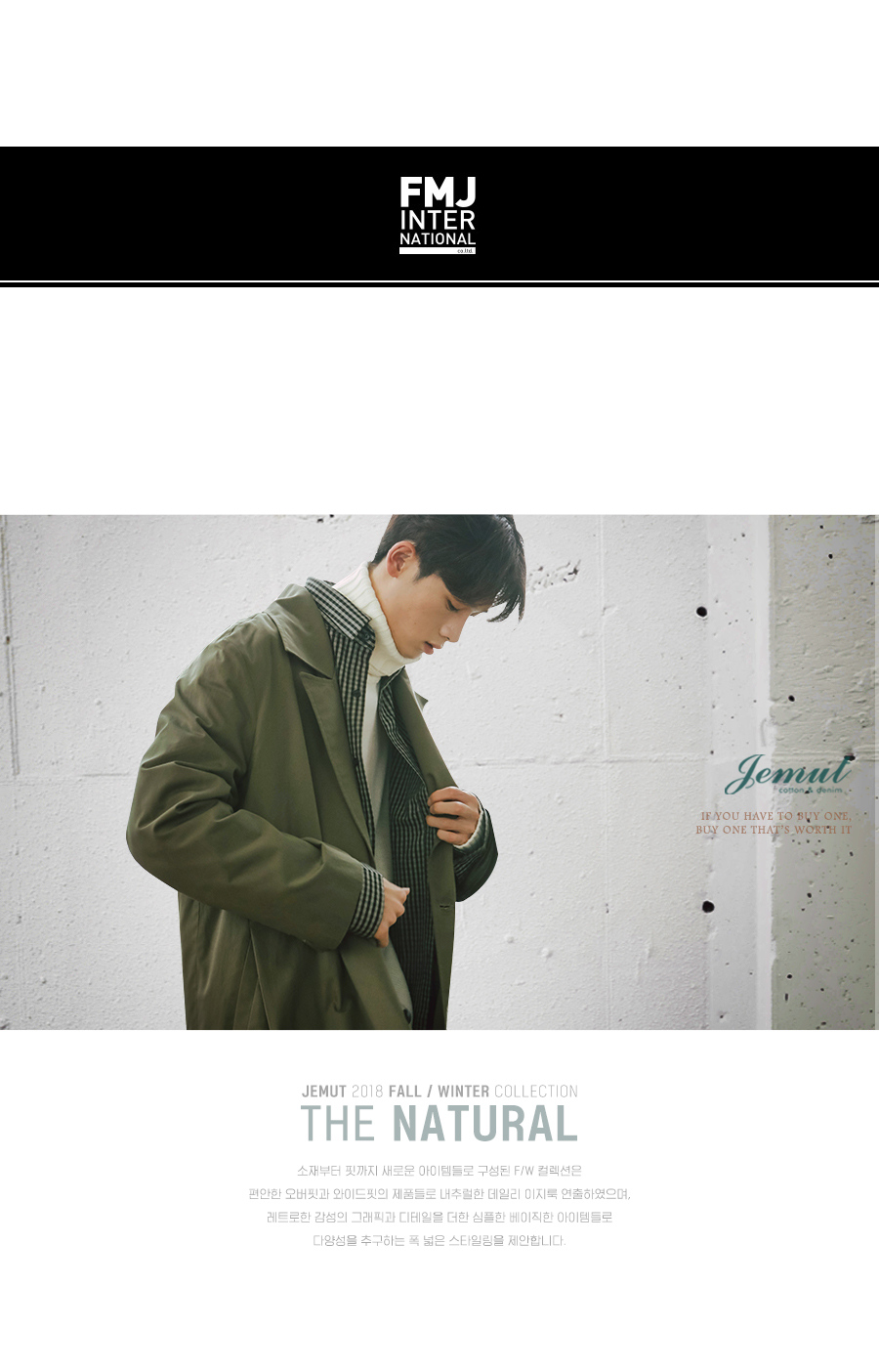 18_jm_intro_classic_coat.jpg