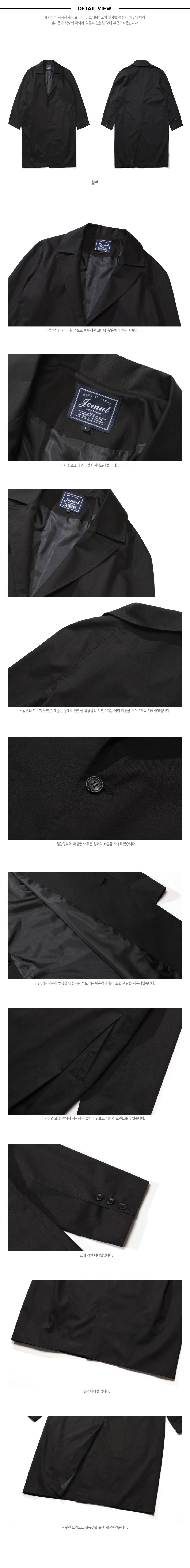 20181029_classic_line_coat_black_kj.jpg