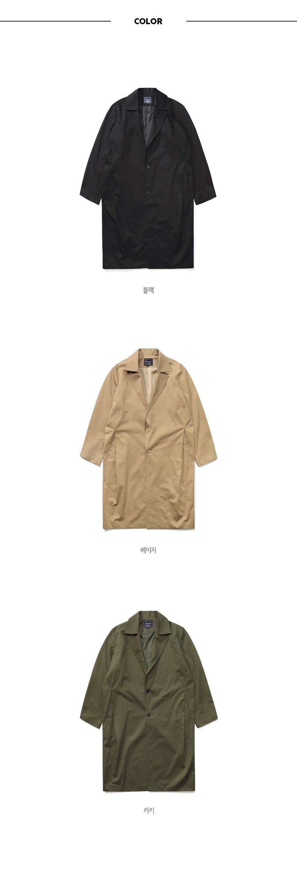 20181029_classic_line_coat_color_kj.jpg