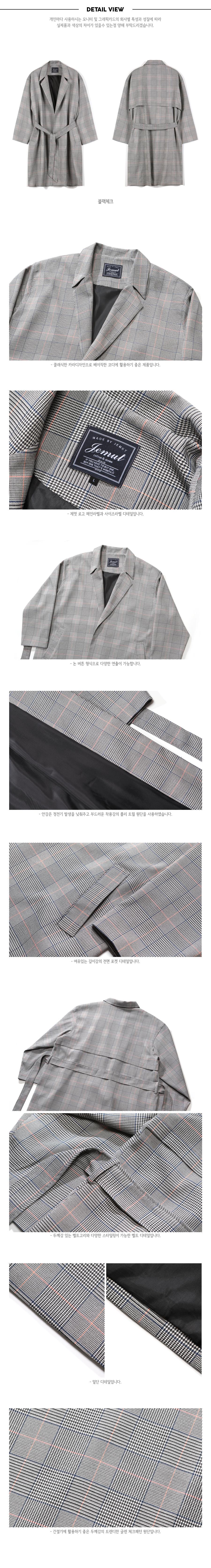 [제멋] 오버핏 로브코트 3종 DMCT2105