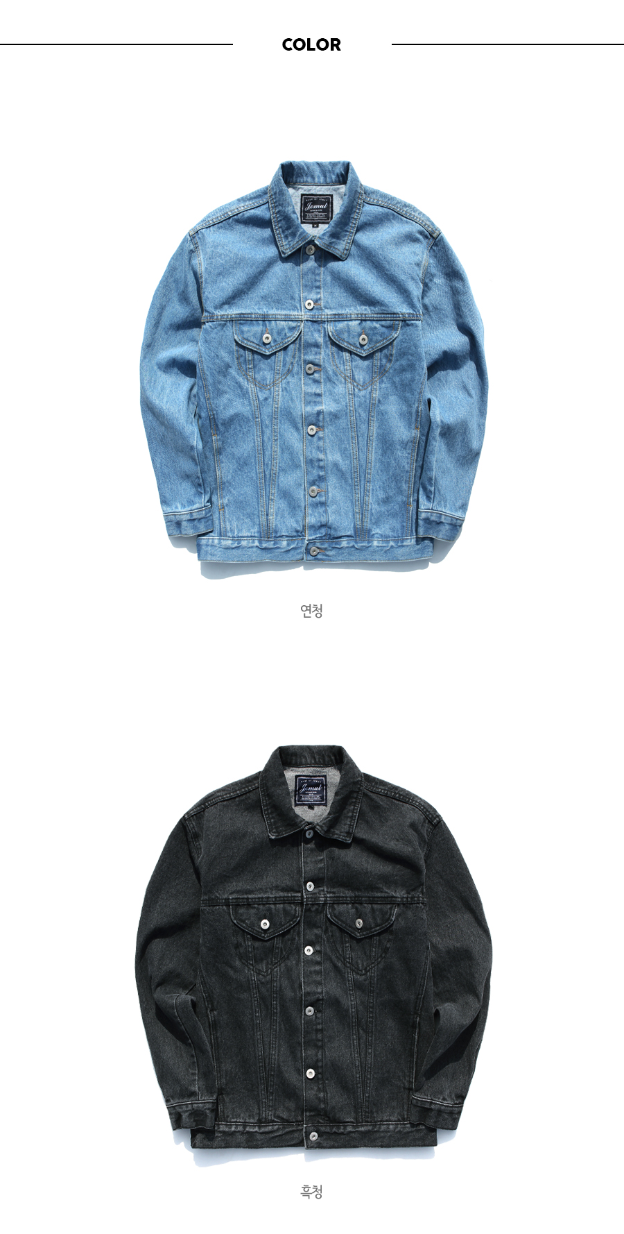 20181126_loose_denim_jacket_color_yh.jpg