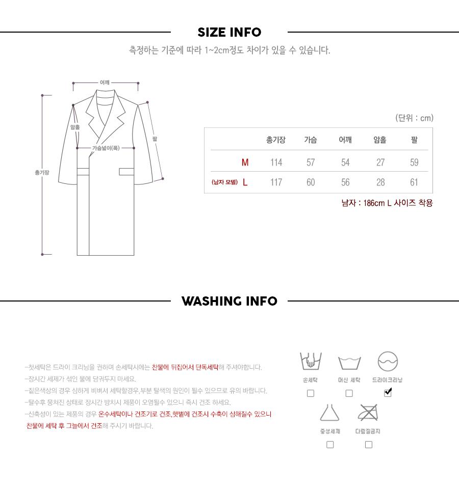 20181126_oversize_coat_size_kj.jpg