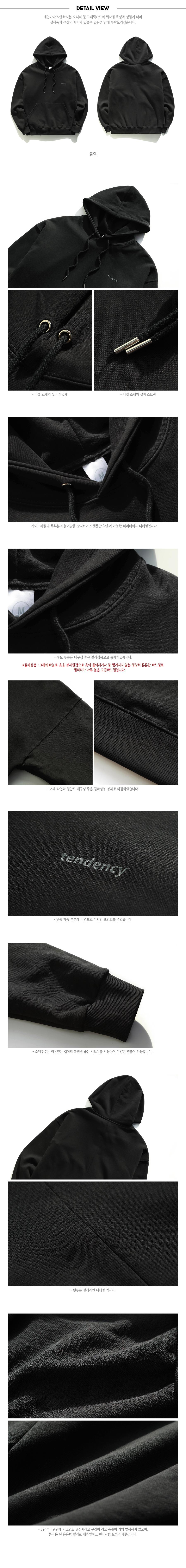 20190114_pigment_washing_hood_black_yh.jpg