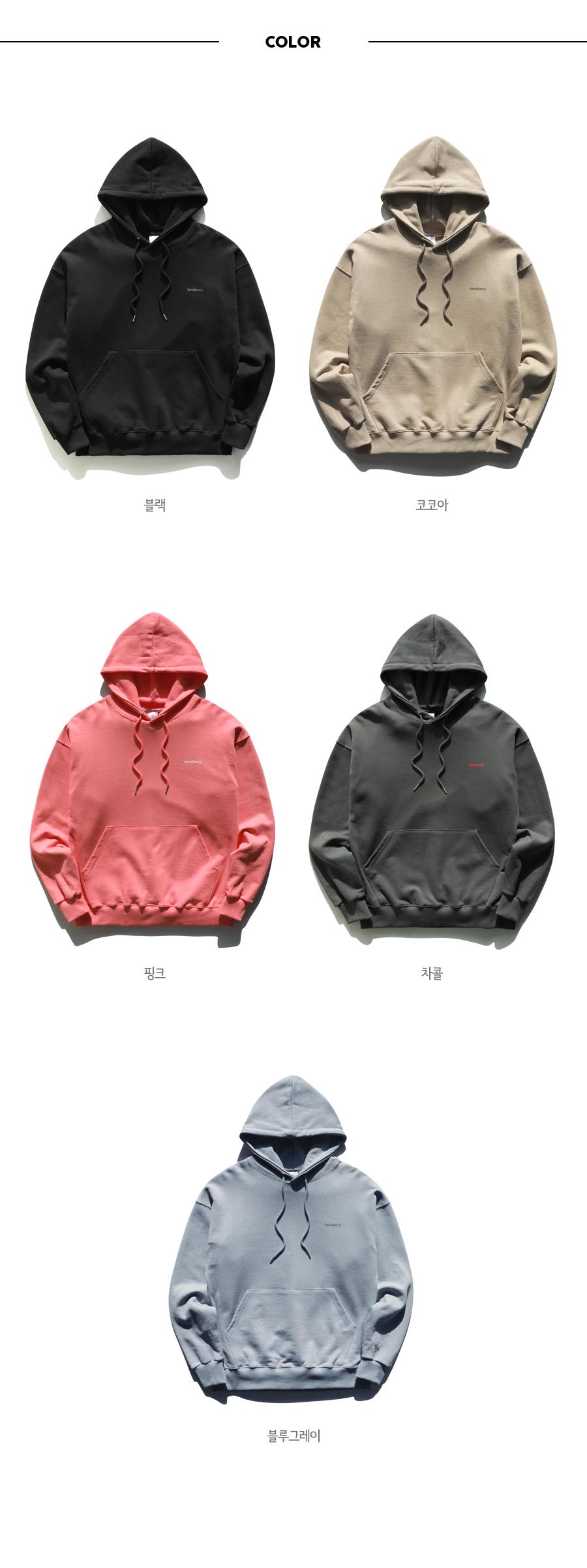 20190114_pigment_washing_hood_color_yh.jpg