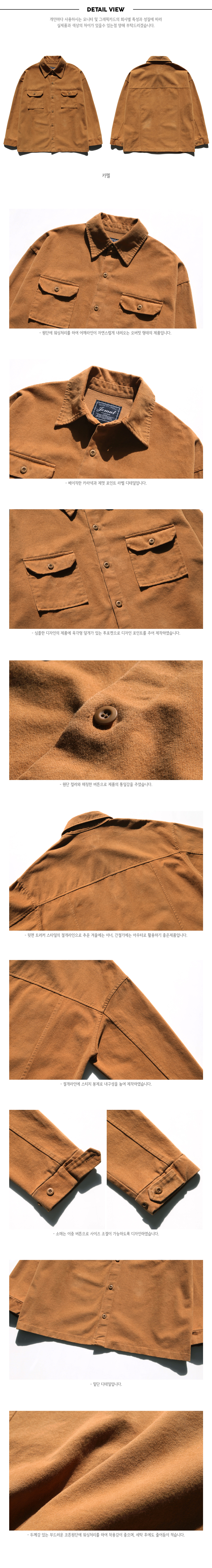 20190129_big_pocket_shirts_camel_kj.jpg