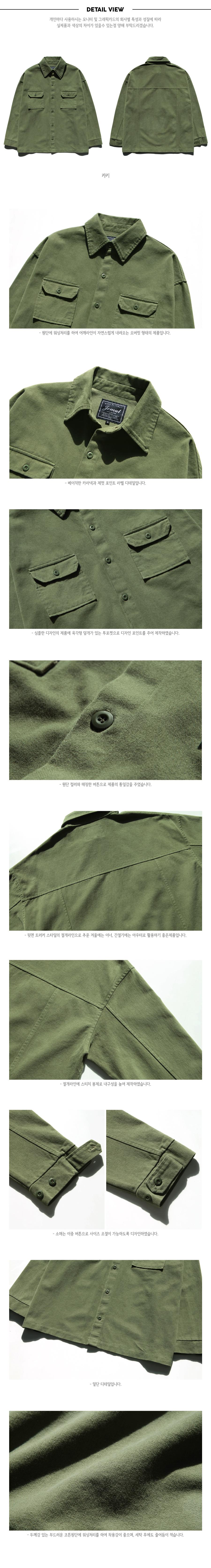 20190129_big_pocket_shirts_khaki_kj.jpg