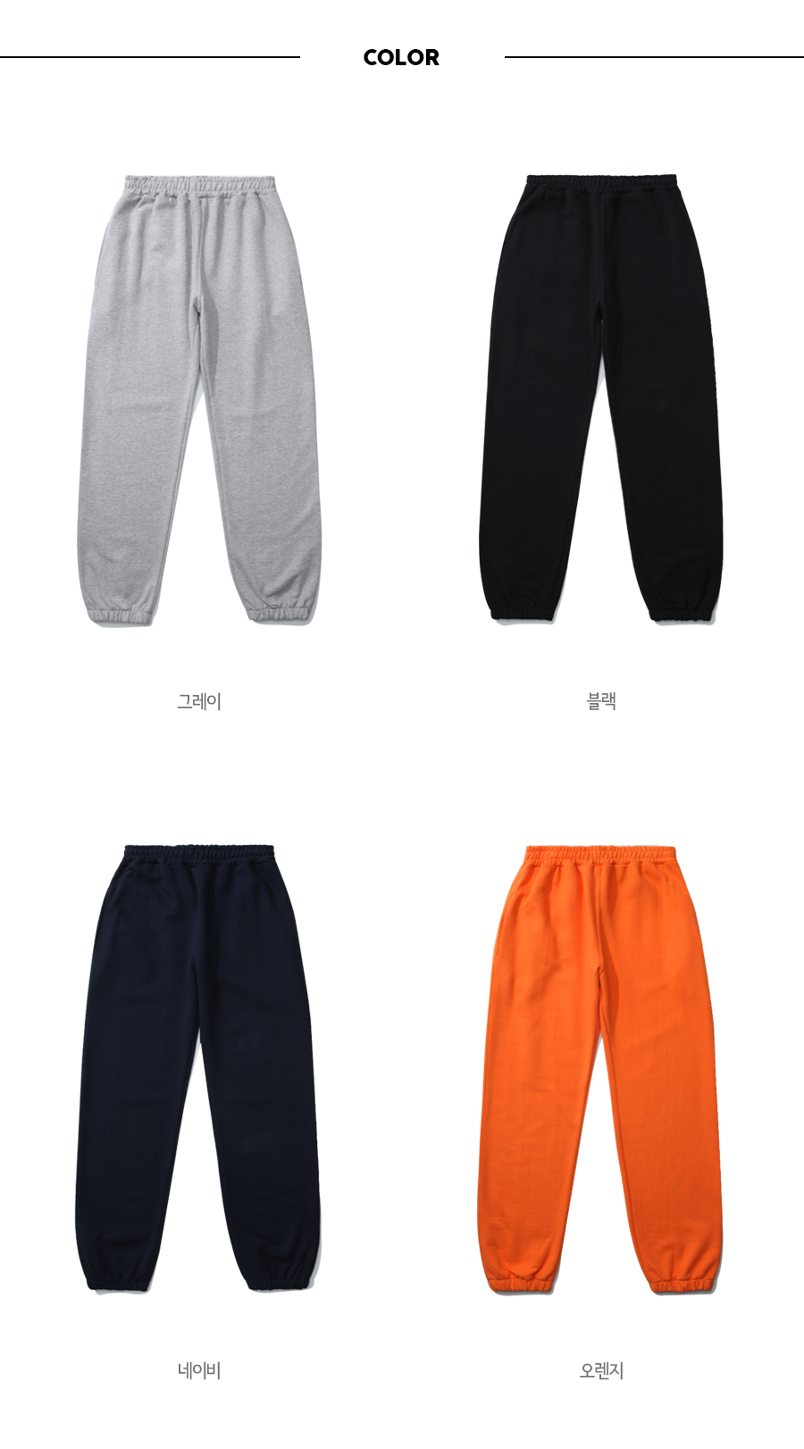20190129_wide_easy_pants_color_yh.jpg