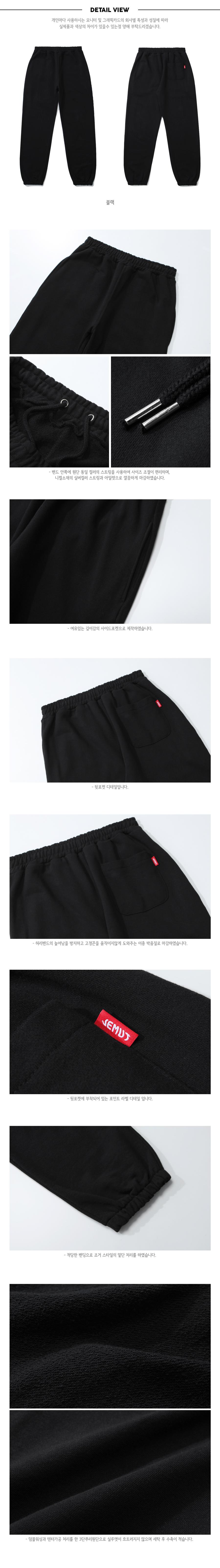 20190129_wide_easy_pants_detail_black_yh.jpg