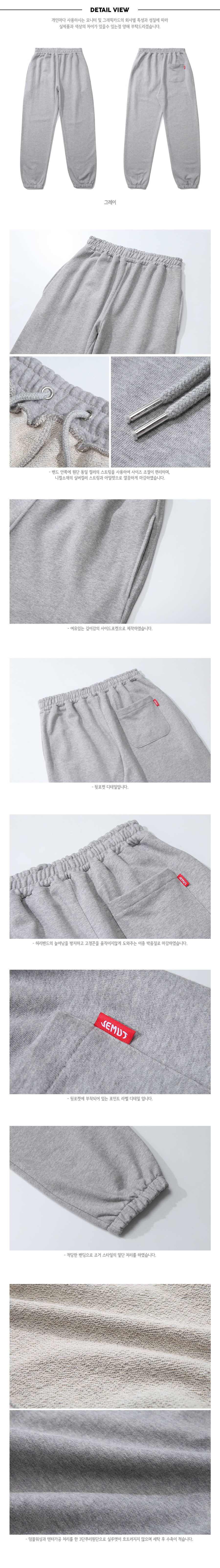 20190129_wide_easy_pants_detail_gray_yh.jpg