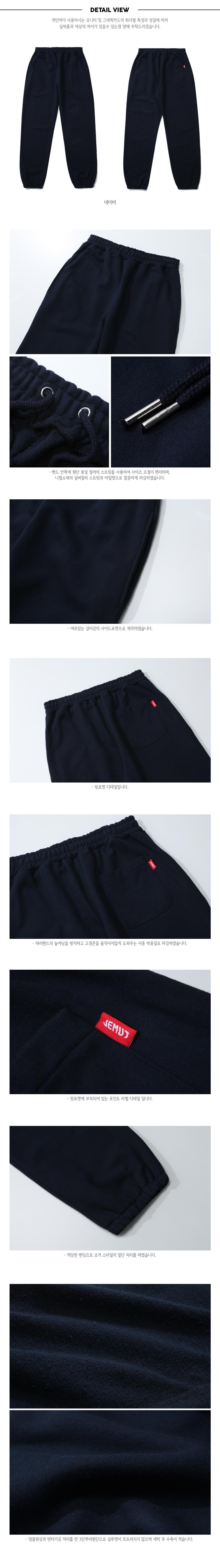 20190129_wide_easy_pants_detail_navy_yh.jpg