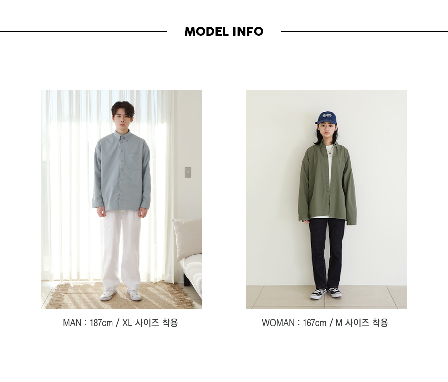 20190208_jennie_overfit_shirts_model_info_yh.jpg