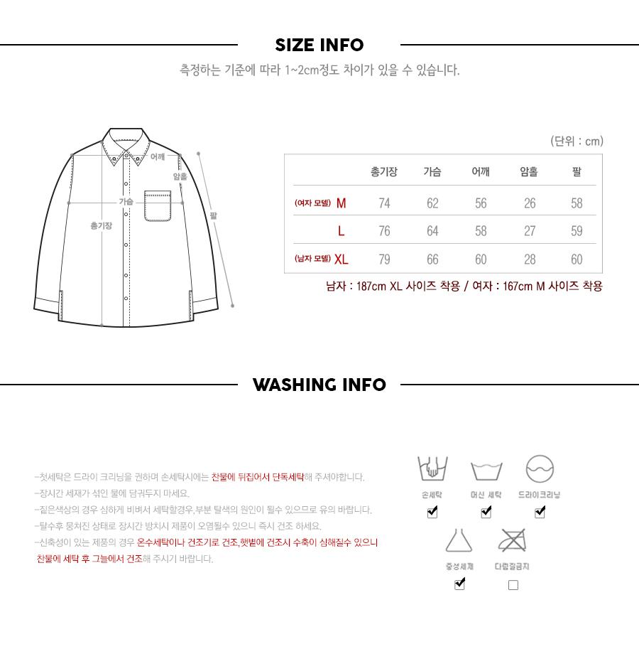 20190208_jennie_overfit_shirts_size_yh.jpg