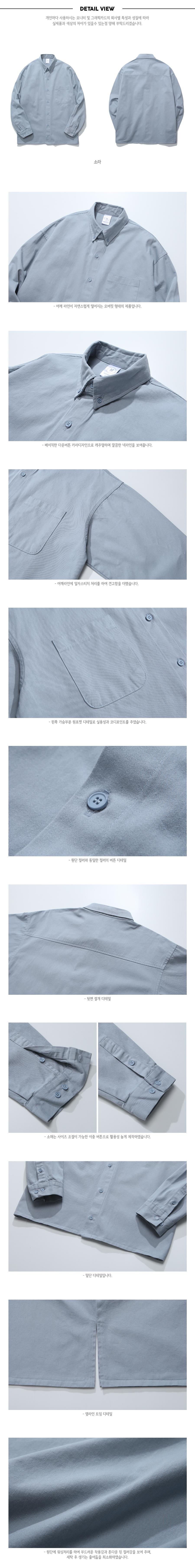 20190208_jennie_overfit_shirts_sora_yh.jpg