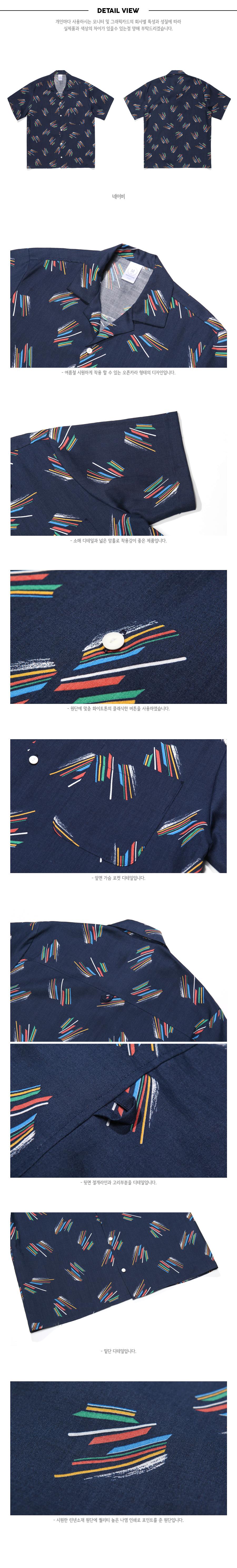 [제멋] 플레이 썸머 반팔셔츠 YHSS2205