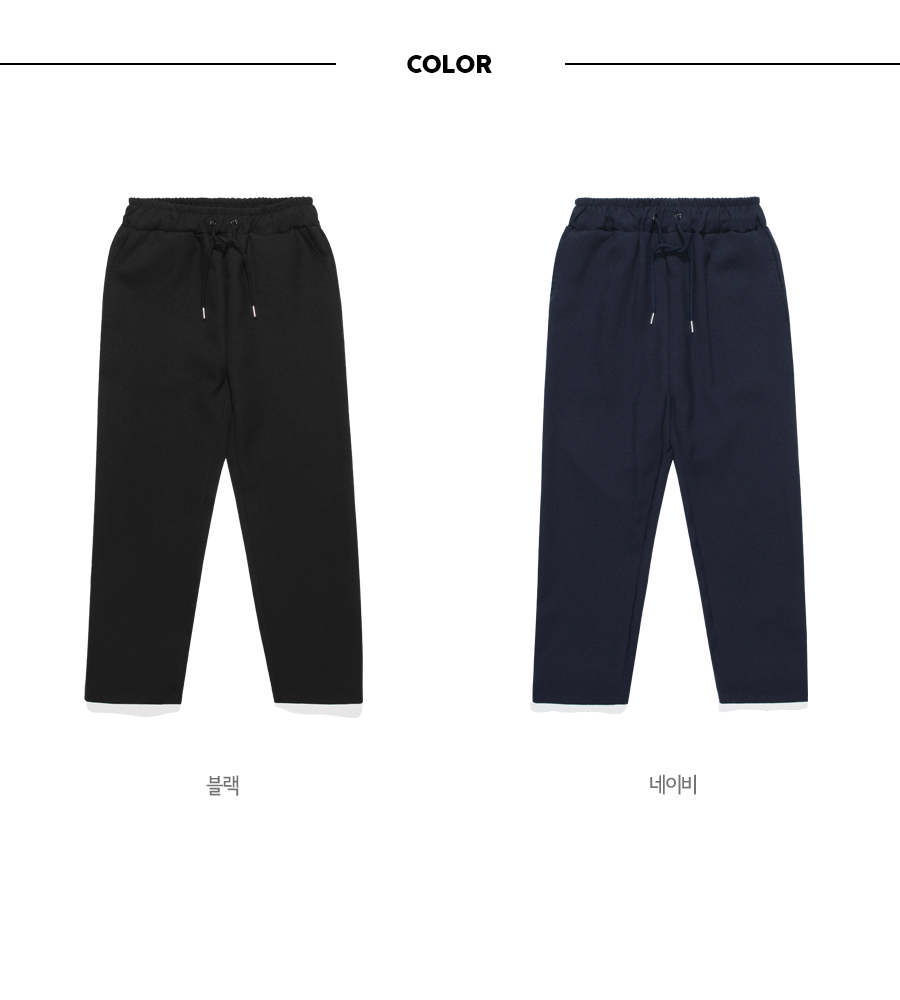 20190321_add_track_pants_color_kj.jpg