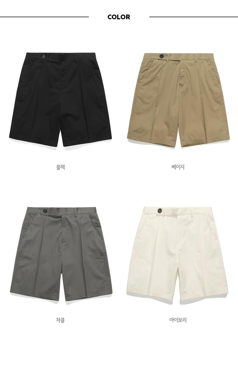 20190325_tencel_short_pants_color_kj.jpg