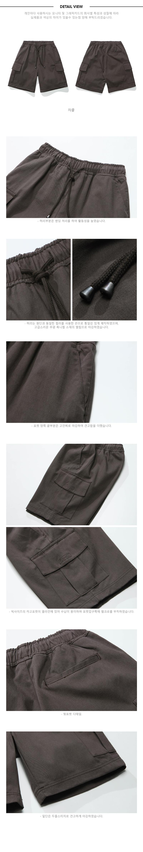 [제멋] 엔토 카고 숏 팬츠 차콜 YHSP2201