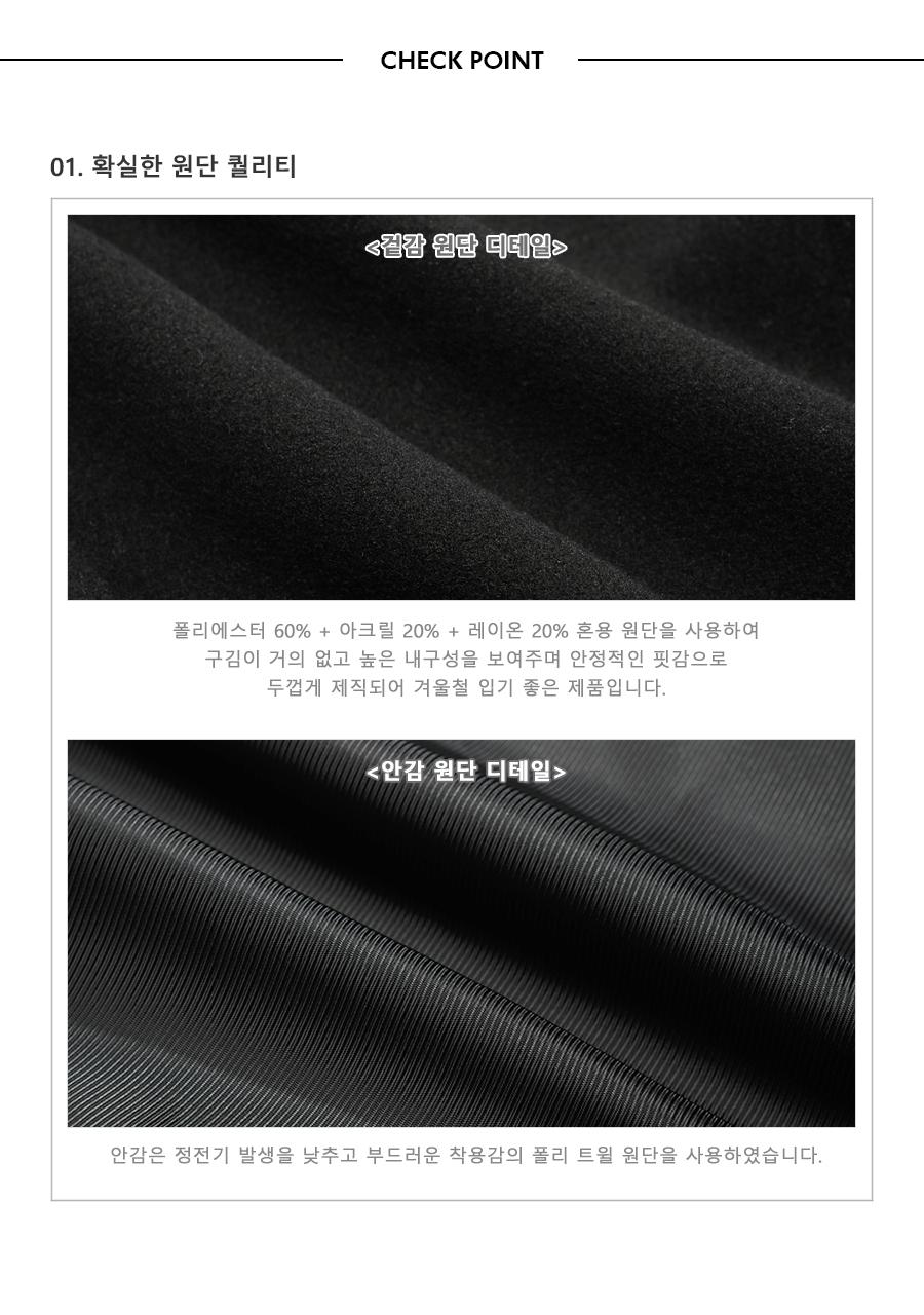 [제멋] 로버 헤비 블레이져 오트밀 HJJK2248