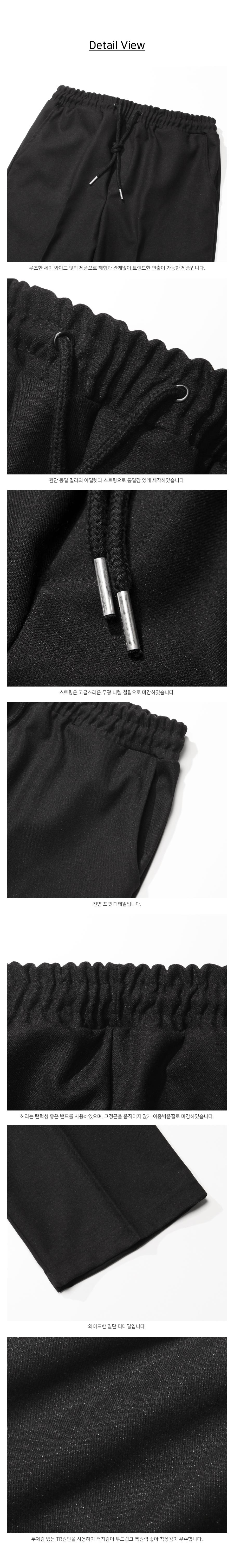 HJLP2078_detail_black_kj.jpg