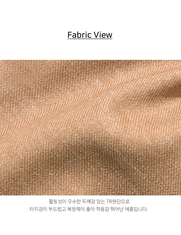 HJLP2078_fabric_kj.jpg
