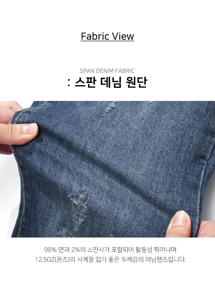 HJLP2084_fabric_kj.jpg