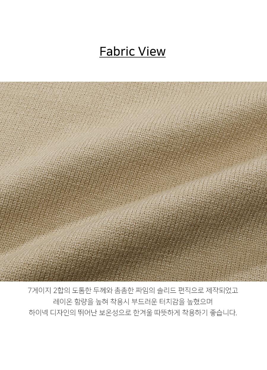 KJKN2253_fabric_beige_sn.jpg