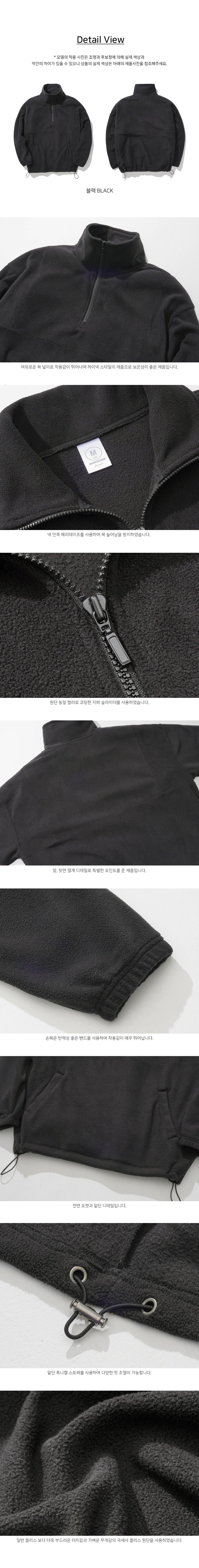 KJMT2245_detail_black_kj.jpg
