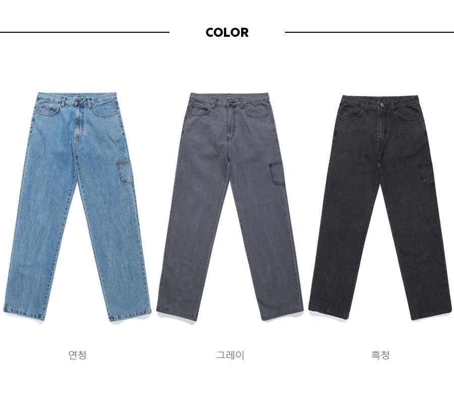 [제멋] 리콧 데님팬츠 그레이 YHLP2229