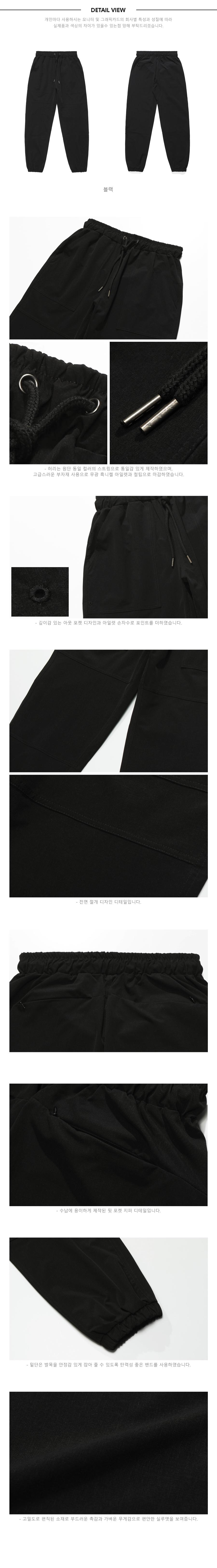 [제멋] 그리드 조거팬츠 블랙 YHLP2233