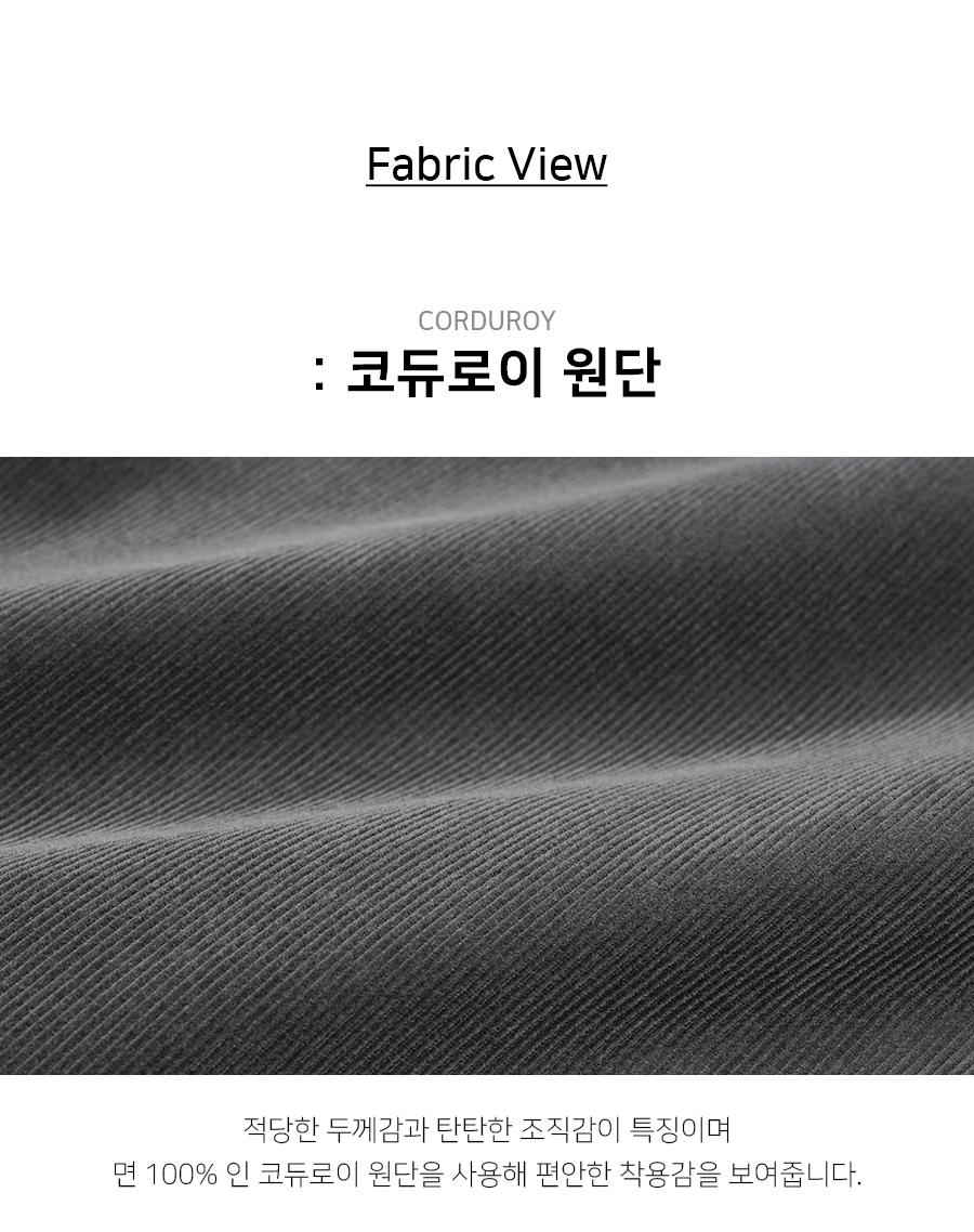 YHLP2264_fabric.jpg