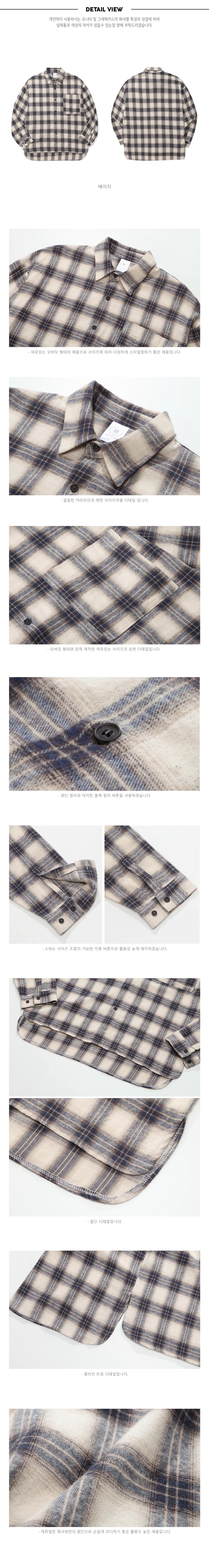 [제멋] 에프유 체크 셔츠 YHLS2251