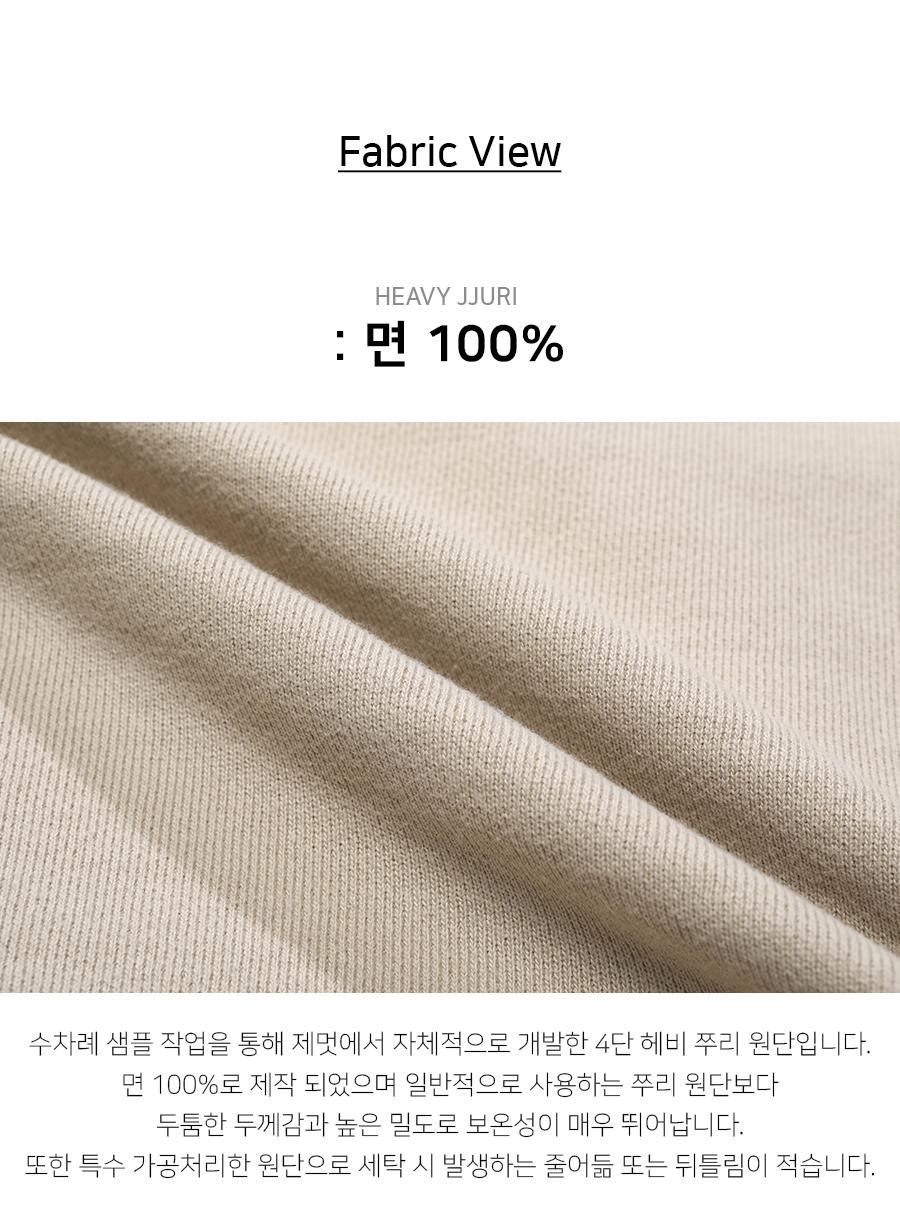 YHMT2238_fabric.jpg