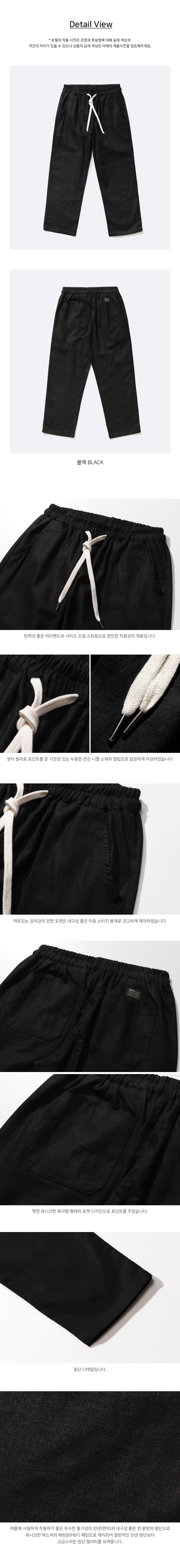 HJLP2122_detail_black_kj.jpg