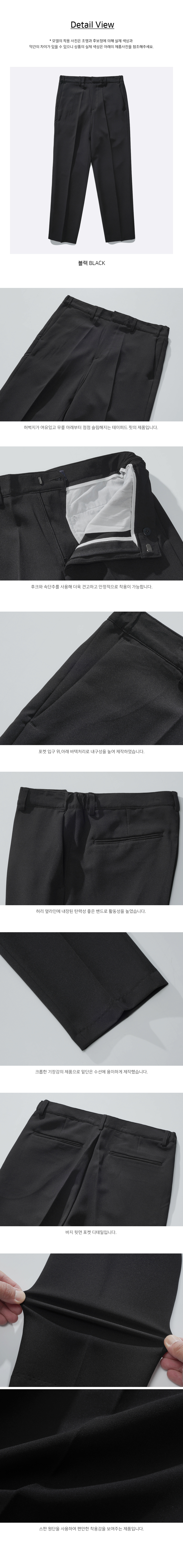HJLP2282_detail_black_yh.jpg