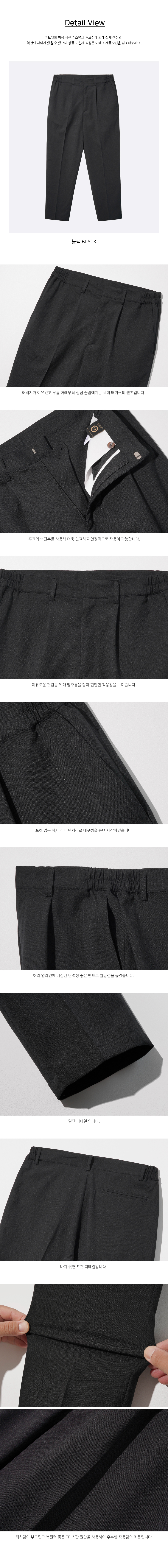 HJLP2295_detail_black_yh.jpg