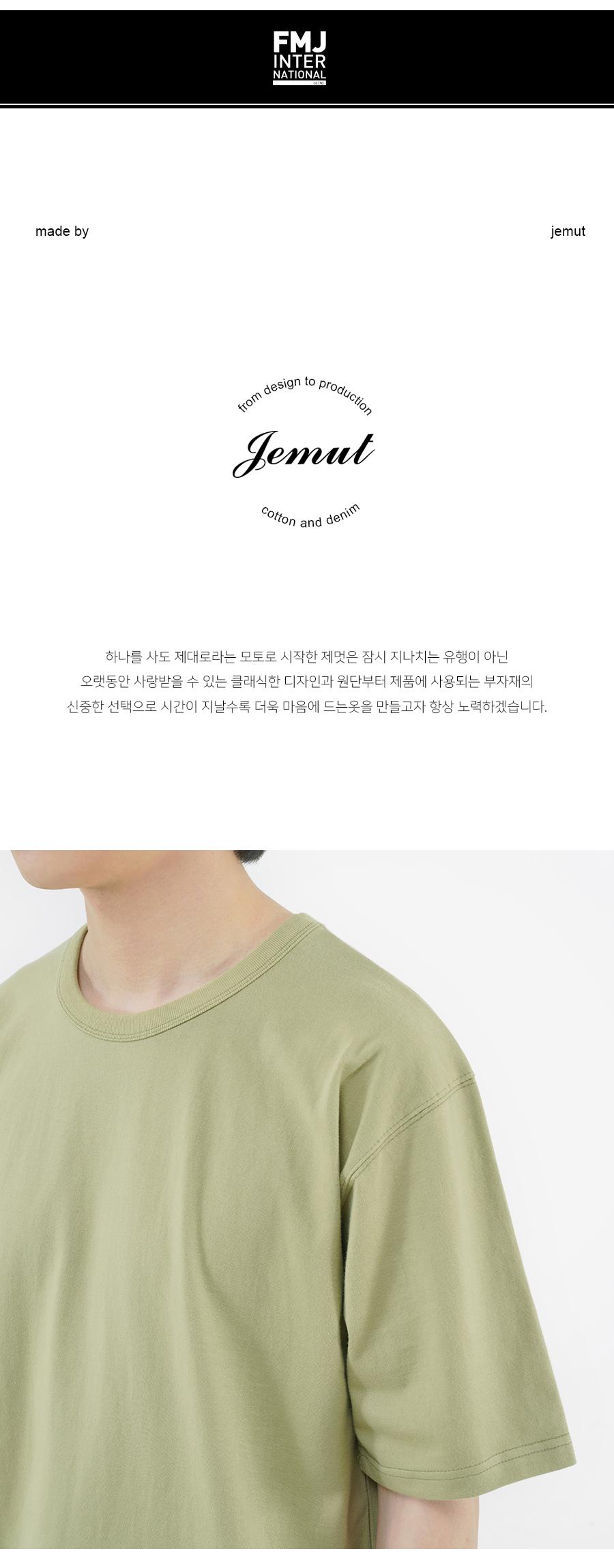 [기획특가][제멋] 마일드쿨 반팔티 11종 HJST2301