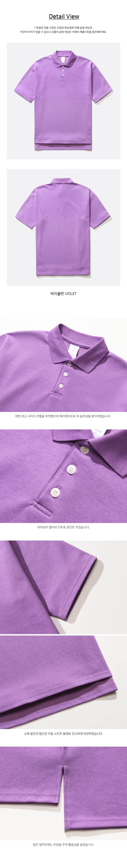 JKST2066_detail_violet_yh.jpg