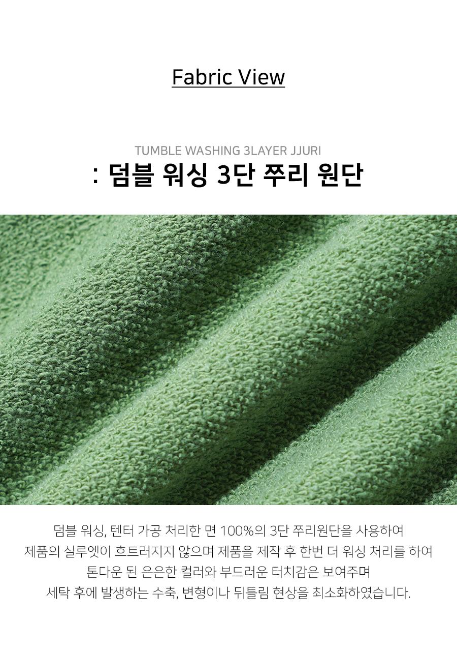 [제멋] 로니 워싱 숏 스웨트팬츠 KJSP2293